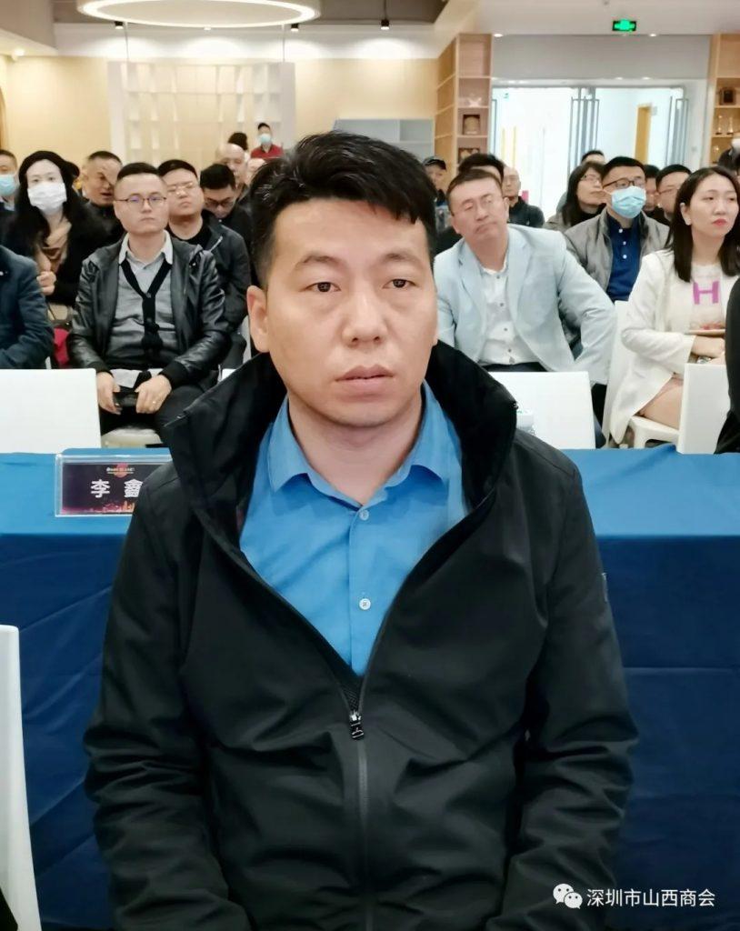 【会员风采】——深圳市和仁企业管理顾问有限公司