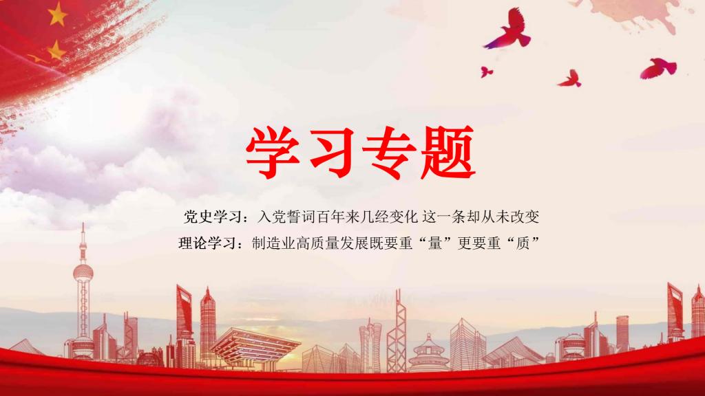 【支部活动】我会党支部主题党日活动——走进深圳市佰仟汇汽车销售有限公司