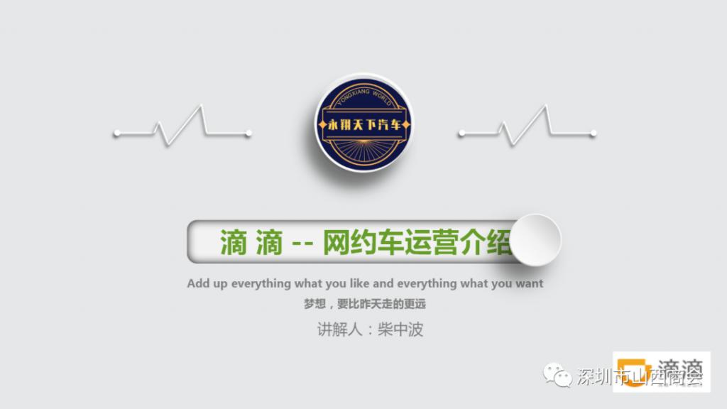 【会员风采】——高富箐云(深圳)贸易有限公司