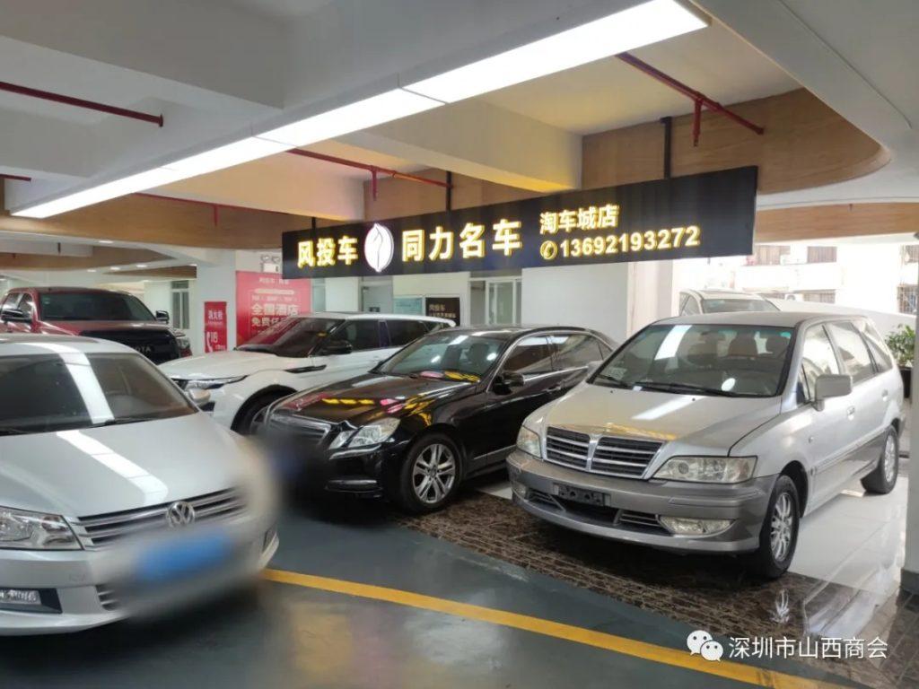 【欢迎新会员】——热烈欢迎深圳市风投车科技有限公司成为我会会员单位