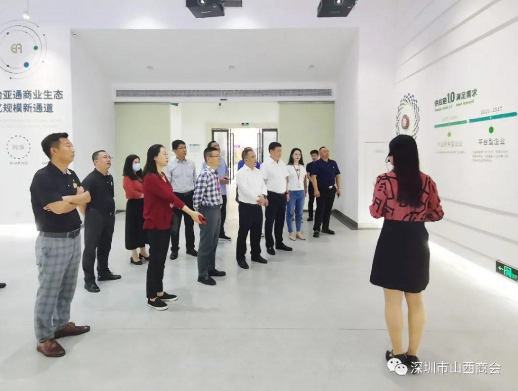 【支部活动】我会党支部主题党日活动——走进深圳市怡亚通供应链股份有限公司
