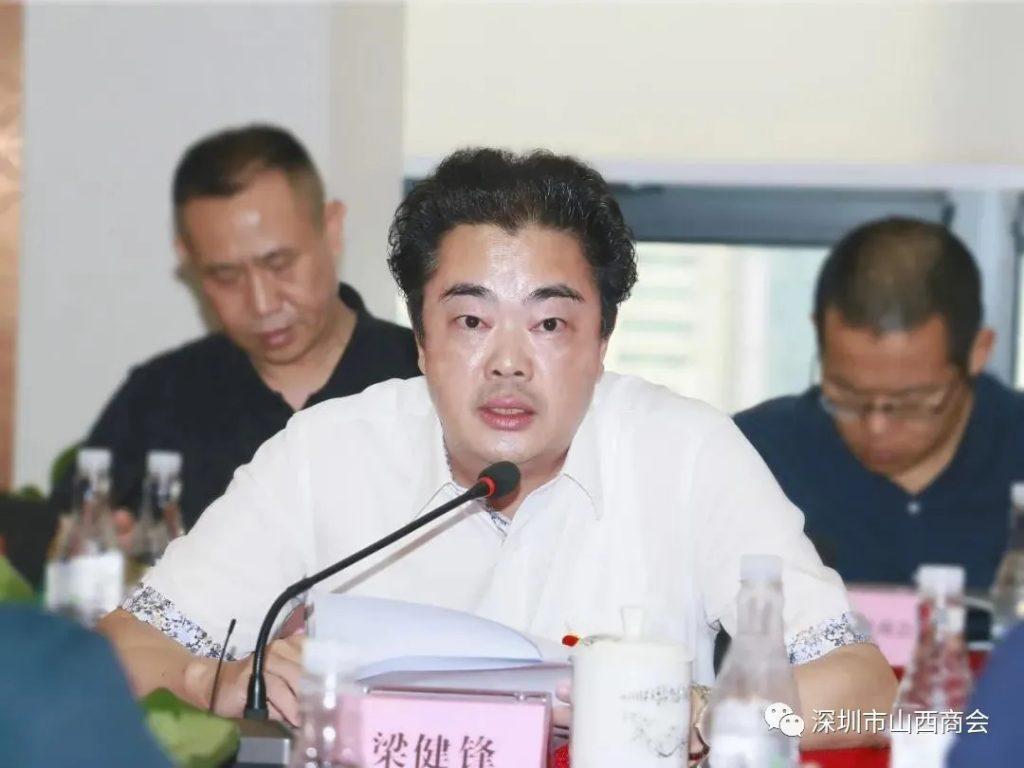 【商协会动态】深圳市异地商会秘书长第二十一次联席会议顺利召开