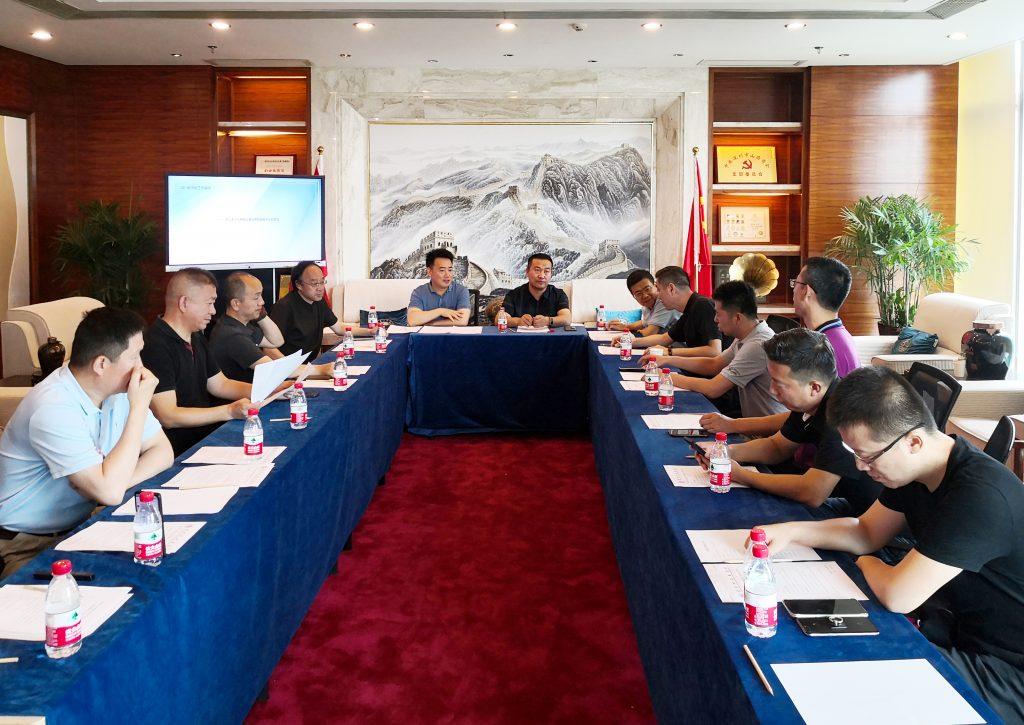 【商会新闻】——我会召开第五届理事会第二次会长办公会议