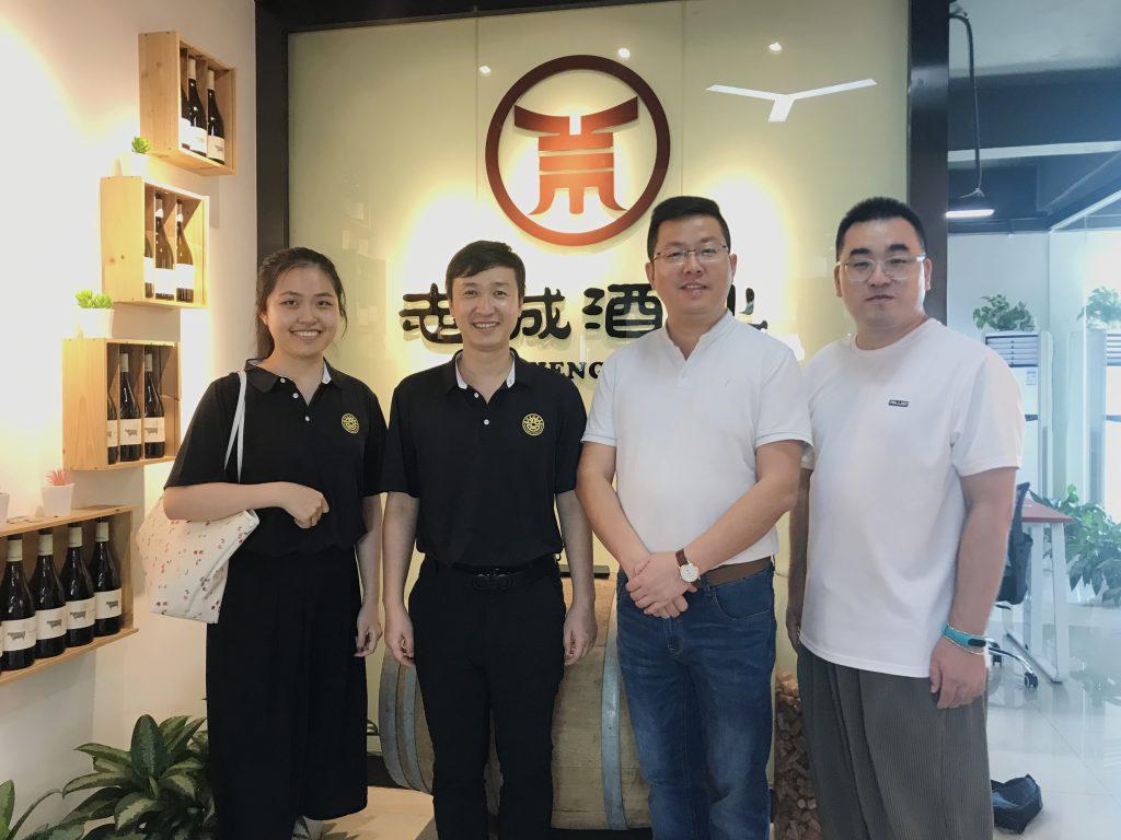 【商会新闻】走访副会长单位——深圳志诚酒业有限公司