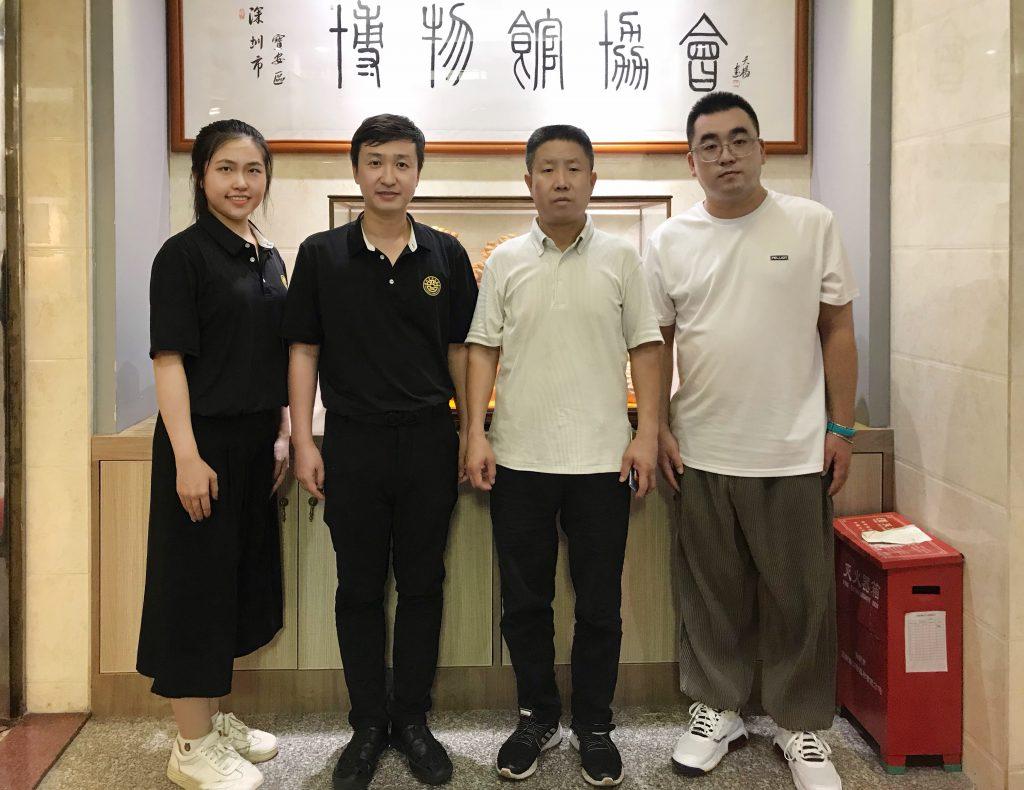 【商会新闻】走访副会长单位——深圳市宝安区结缘奇石博物馆