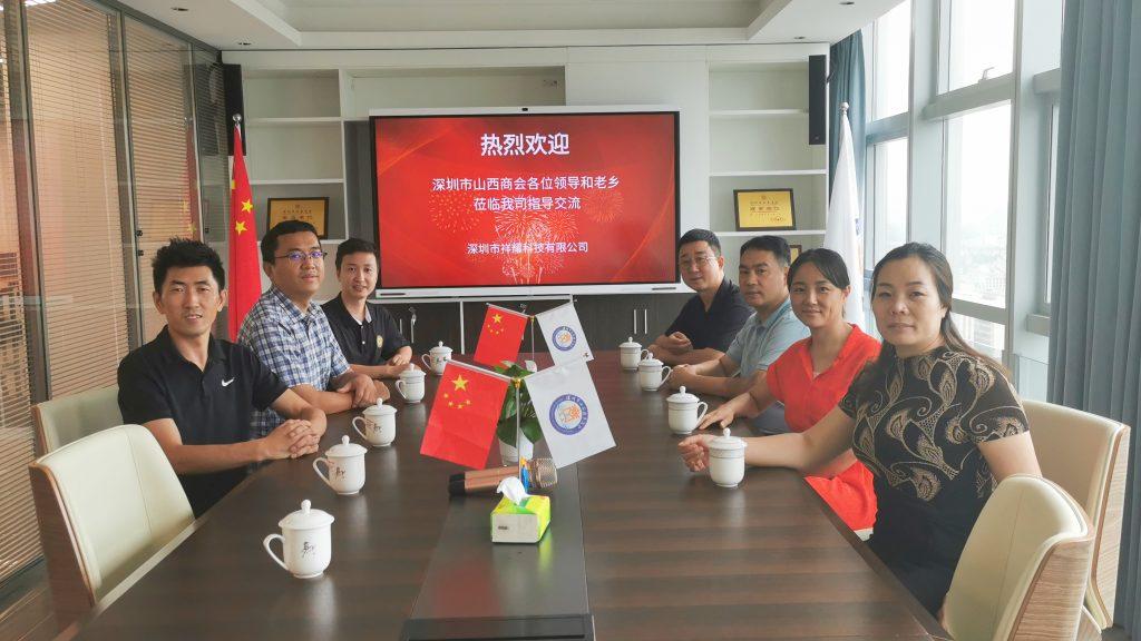 【商会新闻】走访理事单位——深圳市祥耀科技有限公司