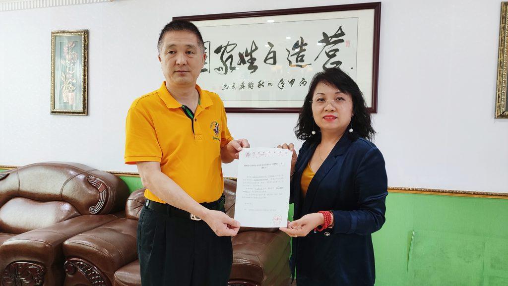 【商会新闻】我会将设立深圳市山西商会会员单位定点接待处(珠海)