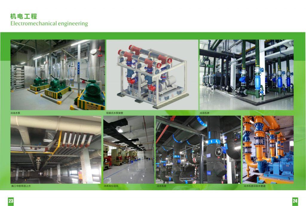 【会员风采】——深圳市广发环境净化工程有限公司