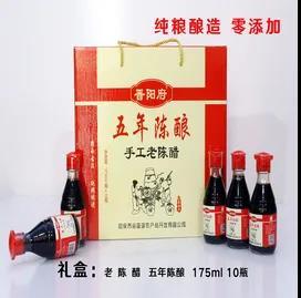【会员风采】——深圳市兵创汇科技有限公司